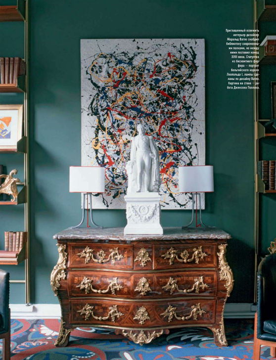 architectural digest furniture. Architectural Digest Russia Aug 2011 French Commode 500x652 Styled Furniture E