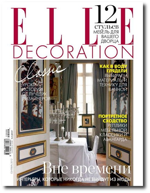 ElleDeco092012 Add Dimension To Your French Furniture